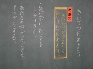 11_003