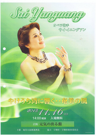 Ccf20131118_00000