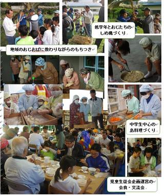 Pic_rice_cake_2